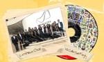 В рамках проекта Jazzery Voices в Баку будет организован цикл мероприятий